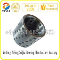 Buy cheap Wear-resistant  Casting steel parts Solid steel sleeve Steel bushing with graphite from wholesalers