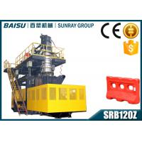 Wholesale Automatic Plastic Extrusion Molding Road Barrier Making Machine 8.7 X 3.5 X 6.4M from china suppliers