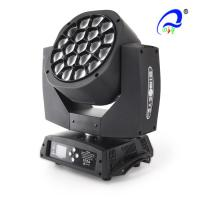 Wholesale 19Pcs * 12W Beam RGBW 4in1 Led Zoom Wash Moving Head Dispiay Light from china suppliers