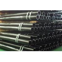 Quality Carbon Seamless API Steel Pipe API 5L X52 PSL2 GR.B / L245 For Linepipe 10 Inch for sale