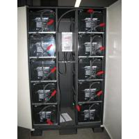 Buy cheap outdoor battery cabinet/SK-360 from wholesalers