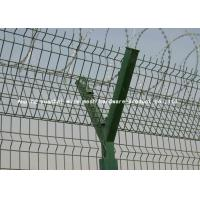 Buy cheap High Security Invisible Razor Blade Wire Fencing / Airport Security Fencing For Perimeter Decoration from wholesalers