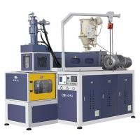 Wholesale PET Blow Moulding Machines(18000 Bottles/Hour). from china suppliers
