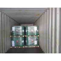Factory Sodium(Potassium) Isopropyl Xanthate/SIPX/PIPX