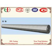Wholesale High Alloy Ship Shaft Forgings EB24018 from china suppliers