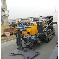 Wholesale Horizontal Directional Drilling Rig with ease of operation for gas piping from china suppliers
