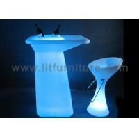 Wholesale Illuminated Led Furniture / Modern Patio Furniture LED Tables RGB from china suppliers