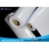 Wholesale Business Presentation Cast Coated Photo Paper , Water Resistant Inkjet Paper from china suppliers