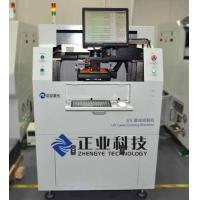 Wholesale High Precision UV Laser Cutting Machine For FPC / RF Multi - Layer Board from china suppliers