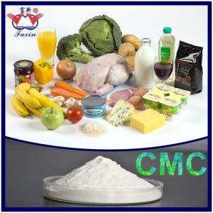China Food Grade Sodium Carboxymethyl Cellulose CMC / Cellulose Gum E466 on sale