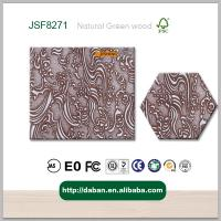Buy cheap high quality 3d wall panel,3d board from wholesalers