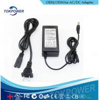 Quality 13.8V 1a 2a 3a fully automatic universal power charger L116*D52*H32mm for sale