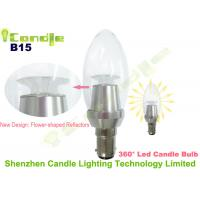 Wholesale Energy Efficiency 360° Dimmable Led Light Bulbs 3W 250LM 260LM 270lm 6500K from china suppliers
