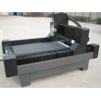 Wholesale JD-9015SA-II Stone Engraving Machine: from china suppliers
