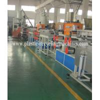 Wholesale Bale Pet Strap Extrusion Line Recycled Pet Bottle Flakes Machine For Packaging from china suppliers