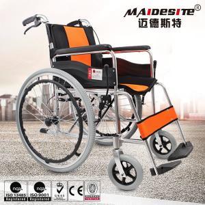 Wholesale Comfortable Aluminium Folding Wheelchair Skid Proof Handle Brake / Rear Brake from china suppliers