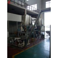 Wholesale PVC Hot-Cutting Pelletizing Machine from china suppliers