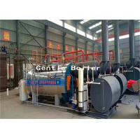 Wholesale WNS Series Natural Gas LPG Oil Steam Boiler Fire Tube Structure Quick Assembly from china suppliers
