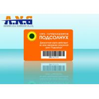 Wholesale CMYK Printing Barcode PVC Plastic Cards CR80 Standard Size For  Loyalty Card from china suppliers