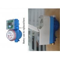 Wholesale Digital Fully Sealed Radio Frequency Water Meter RF Card Prepaid Multi Jet from china suppliers