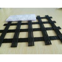Wholesale High Strength Polyester Geogrid , Warp Knitting Geogrid 80KNM from china suppliers