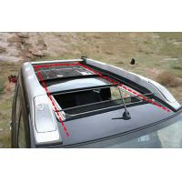 Buy cheap Nissan Rogue(X-Trail) 2008 - 2013 Roof Racks With Daytime Running Lamp from wholesalers