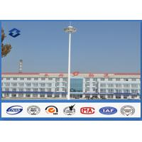 Wholesale Self - Supporting Outdoor LED Display High Mast Light Pole For Square Lighting from china suppliers