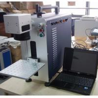 Wholesale Small size portable laser marking machine  , desktop marking and engraving machine for metal from china suppliers