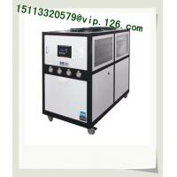 Wholesale Industrial air cooled water chiller/ Air Cooled Chiller/ air chiller From China from china suppliers