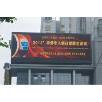 Wholesale Melton Outdoor Roof Mounted Full Color Commercial Screens Led Billboard Advertising from china suppliers