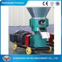 Wholesale Animal Feed Pellet Machine Poutry Feed pellet mills for home use from china suppliers