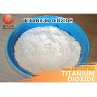 Quality Highly dispersed rutile titanium dioxide pigment used in Powder coating CAS 13463-67-7 for sale