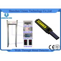 Wholesale Custom Multi zones walk through metal detector with LED screen 100 sensitivity from china suppliers