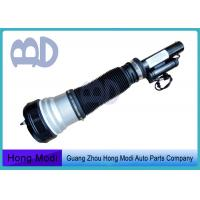 Wholesale S280 S320 S350 Mercedes Benz Air Suspension Automotive Air Shocks 2203202438 2203205113 from china suppliers