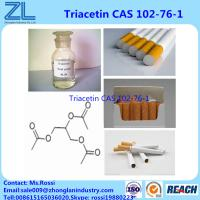 Wholesale 99.5%Min Food Grade Triacetin(Glycerol Triacetate) CAS 102-76-1 Widely Use For Cigarette Filters from china suppliers