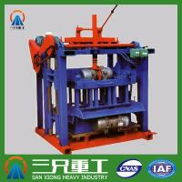Wholesale bricks machines  brick making machine price from china suppliers