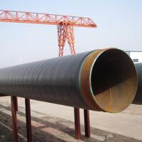 Quality Seamless steel pipes for project service for sale