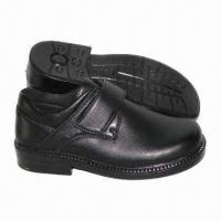 Wholesale Children's school shoes with PU upper and PU injection outsole from china suppliers