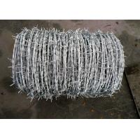 Wholesale Sharp Electric Barbed Wire Fence / Razor Wire Fence For National Defense from china suppliers