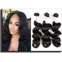 Buy cheap Peruvian Loose Wave Hair Virgin Peruvian Hair Extensions Natural Wave Black from wholesalers