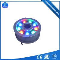 Wholesale 6W Full Color Change RGB DC12V HIgh Quality LED Fountain Light with Bridgelux Chip For Pooling from china suppliers