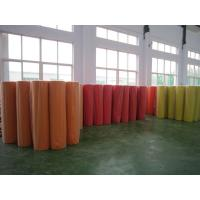 Quality pp spunbond nonwoven fabric roll for sale