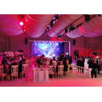 Wholesale Wedding Stage Decoration Led Full Color Display Screen For Exhibition , Ultra Thin from china suppliers