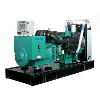 Wholesale Water Closed Cooling VOLVO PENTA Trailer Diesel Generator 150 Kw CE Approved from china suppliers