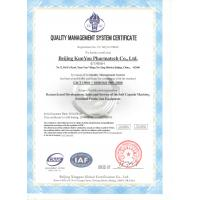 KUN YOU Pharmatech Co.,LTD. Certifications