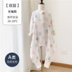 China Natural Printing Healthy Muslin Baby Sleeping Bags Zero Formaldehyde Baby Sack for sale