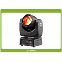 Quality 60W Beam Moving Head Light NEW Housing Affordable Lighting Equipment for sale