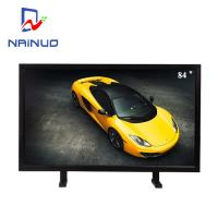 Wholesale Large Screen Standalone HD Cctv Tv Monitor For Commercial 70 - 84 Inch from china suppliers