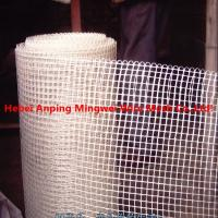 Wholesale factory fiberglass mesh rolls for mosaic / fiberglass mesh from china suppliers