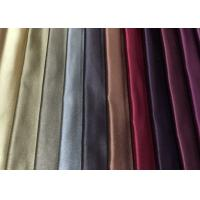 Wholesale Polyester Silk Plain Woven Fabric Colorful 220GSM For Drapery from china suppliers